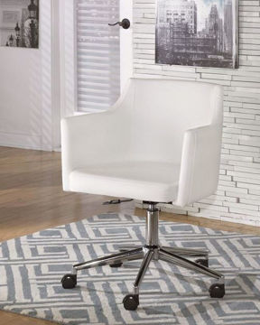 Picture of BARAGA SWIVEL DESK CHAIR - H410